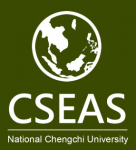 Center-for-Southeast-Asian-Studies-Chulalongkorn-National-Chengchi-University-Taiwan.png